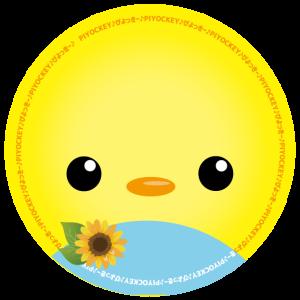 summer-1-300x300