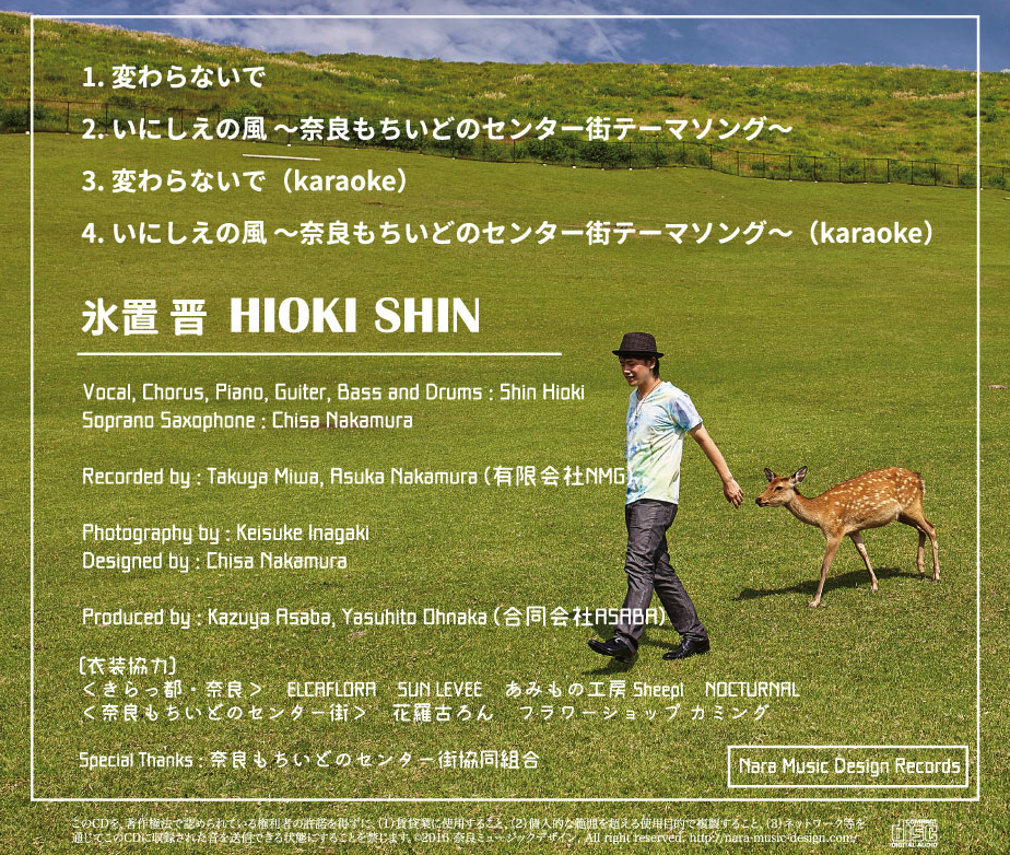 hiokishin_1stsingle02